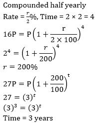 Quantitative Aptitude Quiz for SSC CHSL 31st January 2020 For Percentage, Compound Interest , Time Speed & Distance_70.1