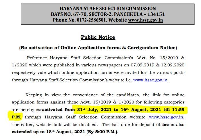 hssc apply online process reopen notice