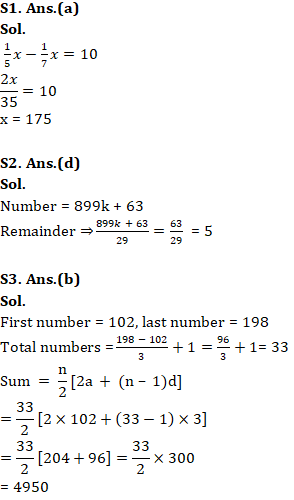 Mathematics Quiz For RRB NTPC : 3rd January 2020 For Number System_50.1