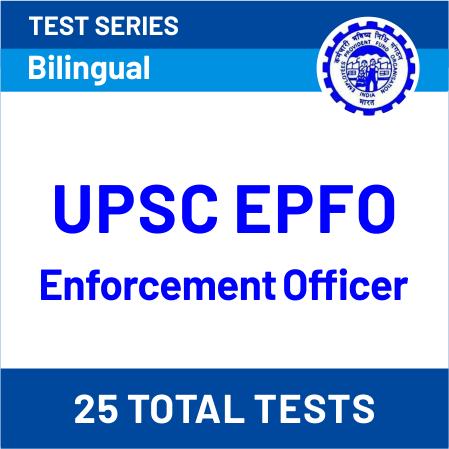UPSC Enforcement Officer Recruitment 2020 : UPSC Enforcemen_50.1