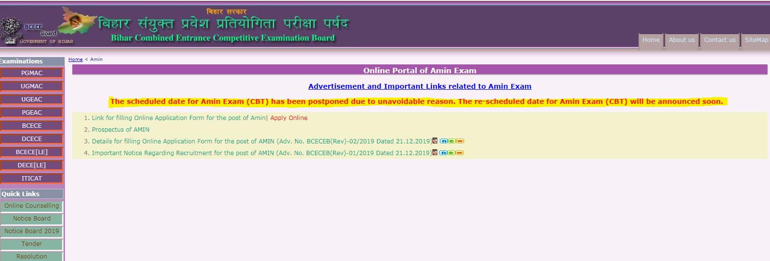Bihar Amin Written Examination 2020 Postponed: Official Notice Released @bceceboard.bihar.gov.in_50.1