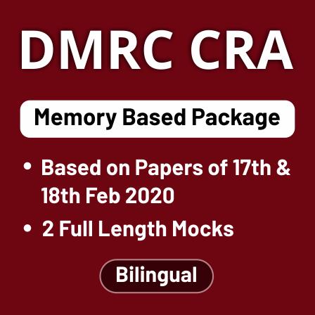 DMRC CRA Exam Analysis 2020 : Check Shift 2 Exam Analysis Here_50.1