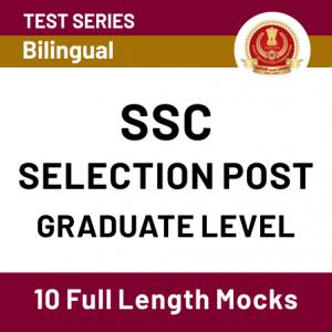 SSC Selection Post Phase 8 Recruitment 2020: Notification, Vacancies, Exam Date ,Syllabus,Eligibility,Exam Pattern_60.1