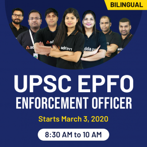 All India Free Mock Test for UPSC EPFO 2021: Register Now_70.1