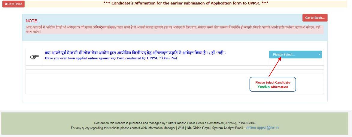 UPPSC Recruitment Exam 2020: How To Apply_80.1