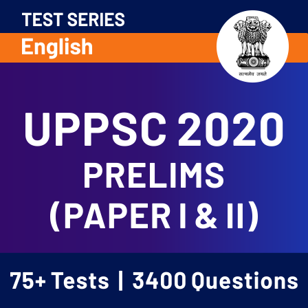 UPPSC Syllabus 2020: Check UPPSC PCS Syllabus 2020 Pre and Mains Syllabus, Download PDF_50.1