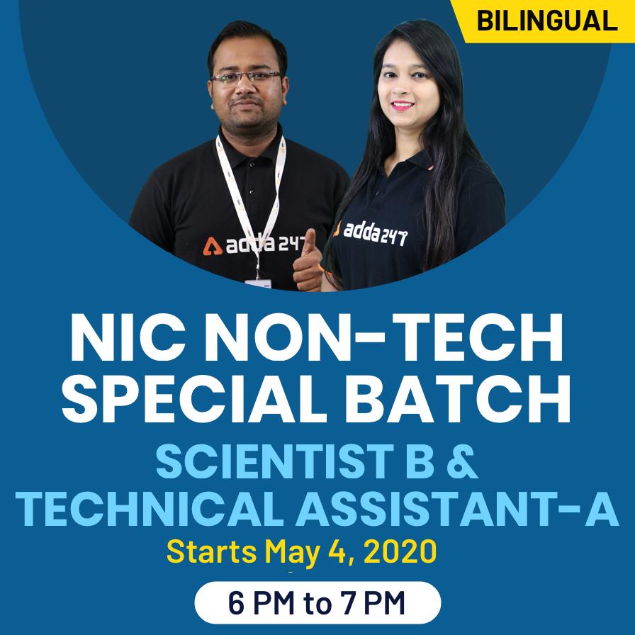 NIELIT Recruitment 2020: Apply Online For 495 vacancies_70.1