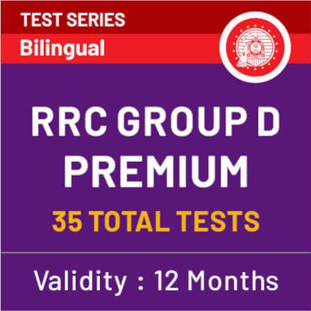 RRB ग्रुप D वेतन, जॉब प्रोफाइल और करियर ग्रोथ_50.1