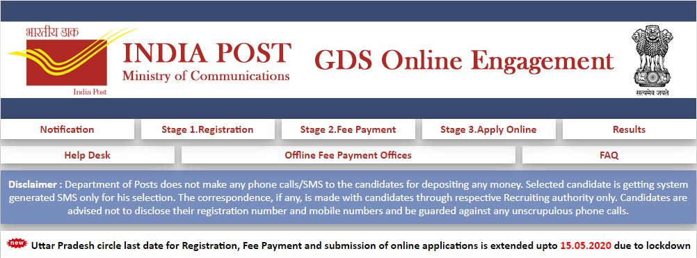 UP Postal Circle Recruitment 2021: Last Date Extended To Apply Online For 4264 Gramin Dak Sevak Posts_50.1