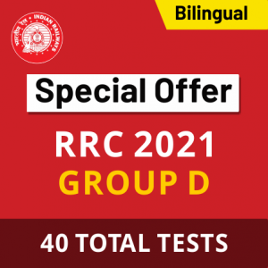 RRB Group D Previous Year Exam Analysis : Check Detailed Analysis 2021_60.1