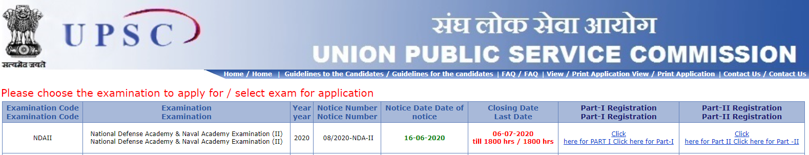 UPSC NDA 2020 Notification Out: Apply Online For 413 Vacancies_50.1