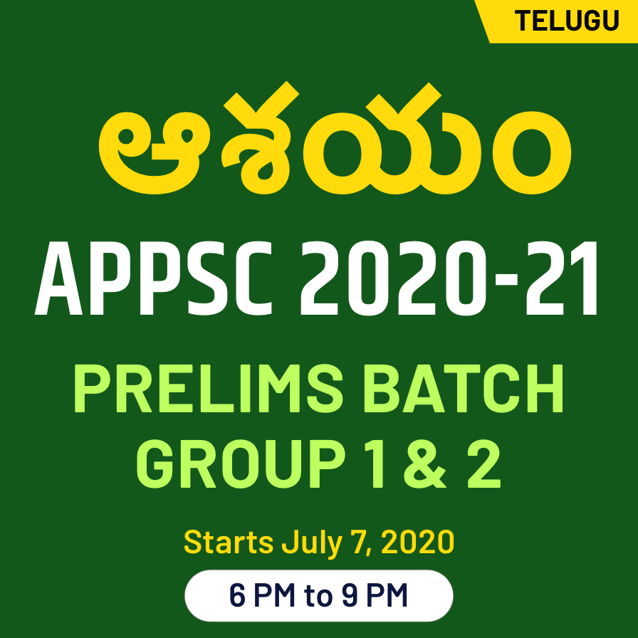 APPSC Group 1 Revised Exam Dates Released; Check Now_50.1