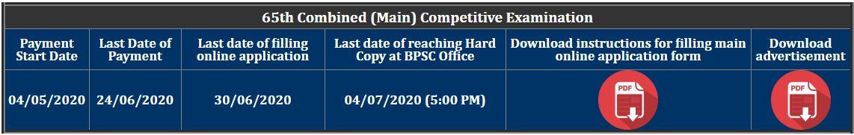 BPSC 65th Mains 2020 Recruitment: Check BPSC Mains Exam Date_50.1