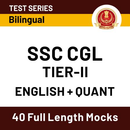 SSC CGL Tier 2 Strategy : जानिए क्या हैं अंग्रेजी और गणित के लिए SSC टॉपर की SSC CGL टियर-2 स्ट्रेटजी_50.1