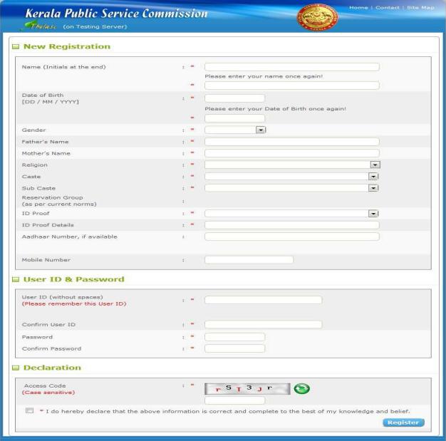 Kerala PSC Thulasi Login, How to Apply for Kerala PSC 2021_60.1