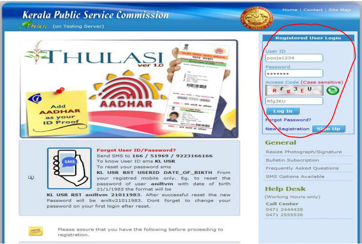 Kerala PSC Thulasi Login, How to Apply for Kerala PSC 2021_70.1