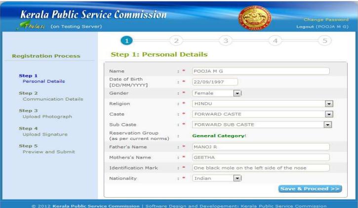 Kerala PSC Thulasi Login, How to Apply for Kerala PSC 2021_80.1