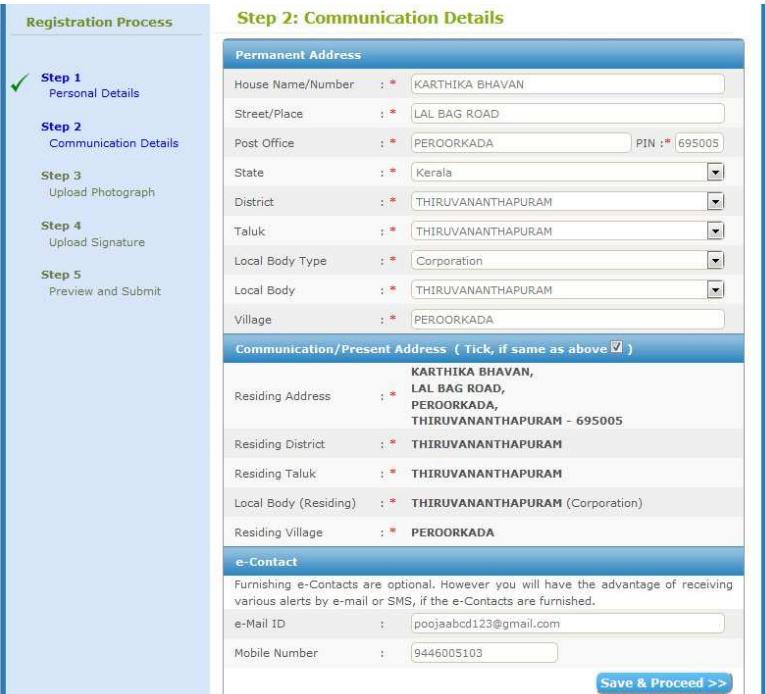Kerala PSC Thulasi Login, How to Apply for Kerala PSC 2021_90.1