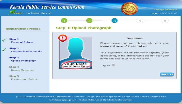 Kerala PSC Thulasi Login, How to Apply for Kerala PSC 2021_100.1