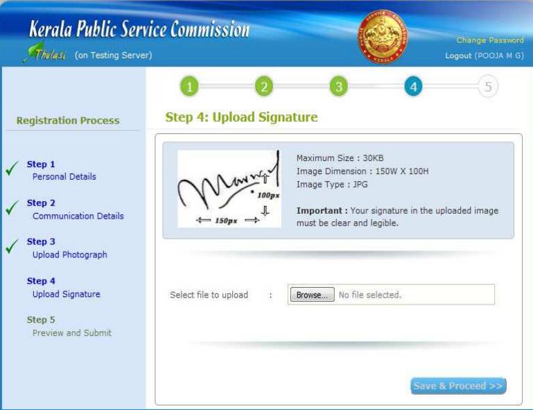 Kerala PSC Thulasi Login, How to Apply for Kerala PSC 2021_110.1
