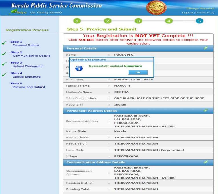 Kerala PSC Thulasi Login, How to Apply for Kerala PSC 2021_120.1