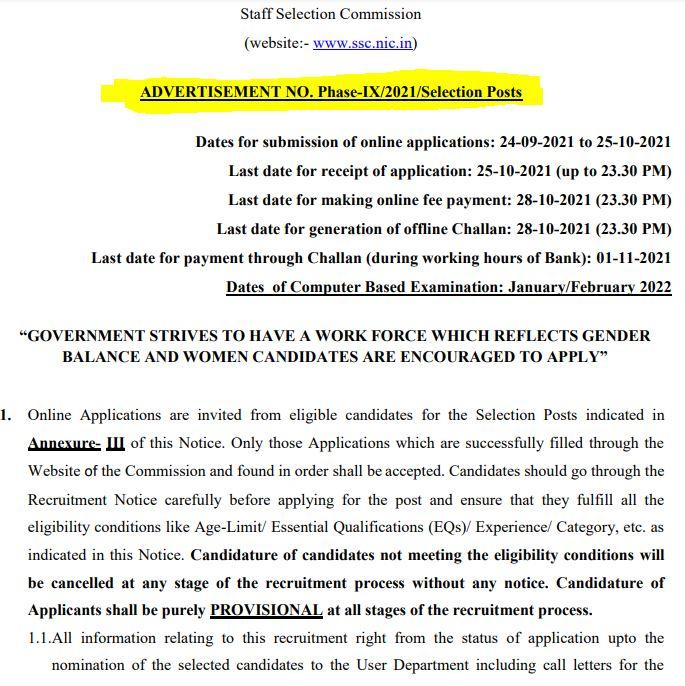 SSC Selection Post Recruitment 2021 : Phase 9 Recruitment_50.1