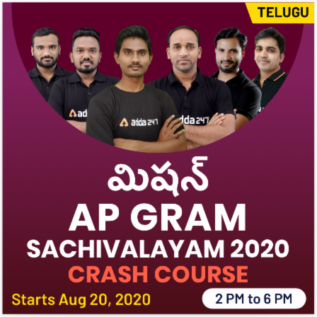 AP Grama Sachivalayam Recruitment 2020: Gram Sachivalayam 2020 Exam dates_50.1