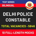 Delhi Police Constable Syllabus 2020: Complete Delhi Police Syllabus_60.1