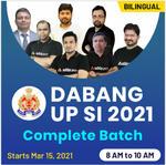 UP पुलिस SI सिलेबस 2020-21 : यहाँ देखें UP पुलिस SI परीक्षा पैटर्न और विस्तृत सिलेबस_50.1