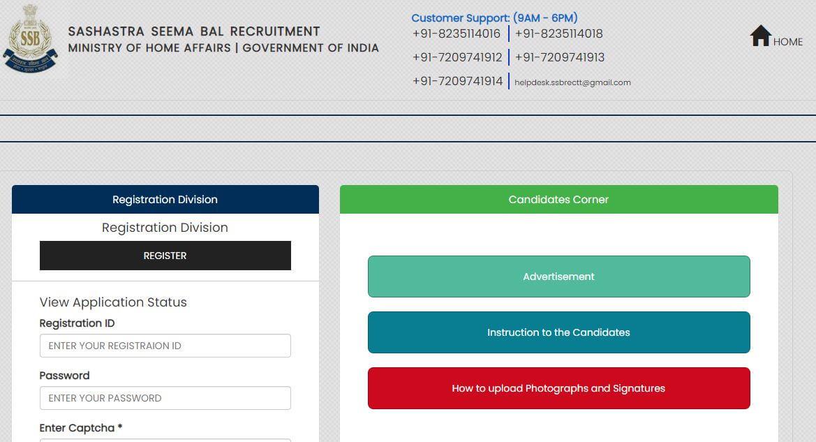SSB Recruitment 2020: Apply Online For 1522 Vacancies @ssbrectt.gov.in 2020 Before 27th September_50.1