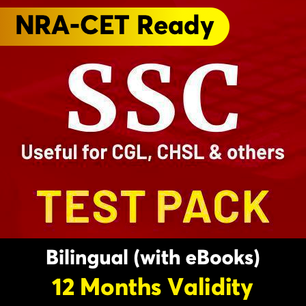Best Way To Crack SSC Exams in 2020_50.1