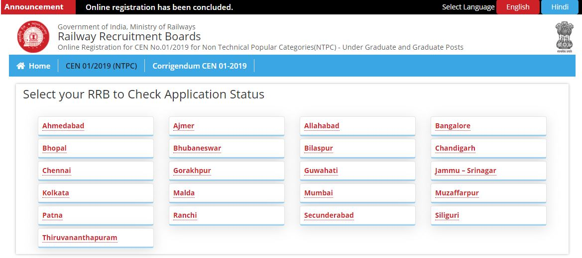RRB NTPC Application Status 2020: Exam to be held from 28th December 2020_50.1