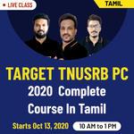 TNUSRB Online application 2020 begins @tnusrbonline.org, Apply online for 10000+ posts_50.1
