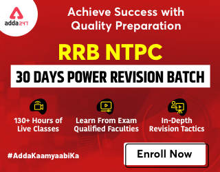 RRB NTPC Revision
