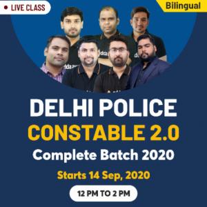 Delhi Police Constable Admit Card 2020 Released: Direct Link for Delhi Police Admit Card Download_60.1