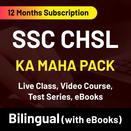 SSC CHSL 2021: SSC CHSL Notification Out for 4726 Posts_50.1
