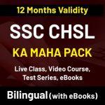 SSC CHSL Apply के लिए 3 दिन शेष!!! SSC CHSL महापैक पर पायें 75% की छूट; जल्दी करें ऑफर केवल आज के लिए मान्य_50.1