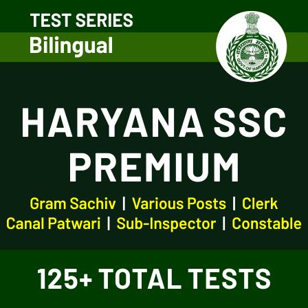 हरियाणा लोक सेवा आयोग लिखित परीक्षा तिथि घोषित : यहाँ देखें विस्तृत जानकारी(Haryana Public Service Commission: Written Test)_80.1