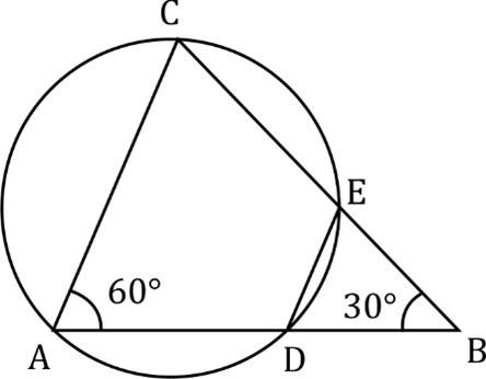 SSC CGL टियर-2 के पिछले साल की परीक्षा में पूछे गए प्रश्न : यहाँ देखें पिछले साल की परीक्षा में पूछे गए गणित के प्रश्न_160.1