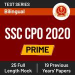 SSC CPO फ्री मॉक: Free Mock यहाँ अटेम्प्ट करें_50.1