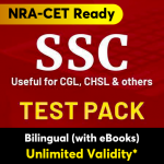 General awareness for SSC CHSL Quiz based on Questions Asked in CHSL Tier 1 Exam 2020_50.1