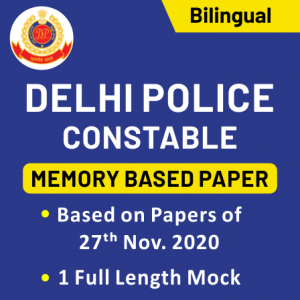 Important Topics For Upcoming Shifts : Delhi Police Constable Exam 2020 | Check Now_70.1