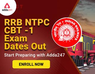 NTPC exam date