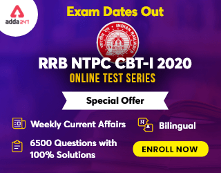 RRB Test Pack
