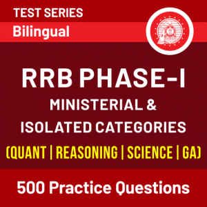 RRB Ministerial & Isolated Exam Dates Out: Check Official Notice_60.1
