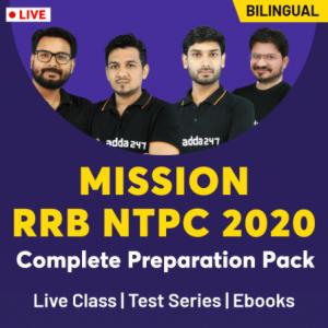 Mission RRB NTPC