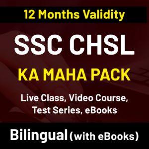 SSC CHSL MP