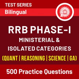 RRB MI Admit Card 2020 जारी: यहाँ से करें RRB मिनिस्ट्रियल और आइसोलेटेड कैटेगरी एडमिट कार्ड डाउनलोड_50.1