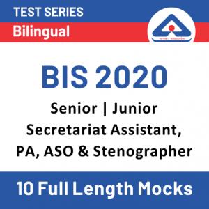 BIS भर्ती 2020: यहाँ से करें BIS Admit Card डाउनलोड_50.1
