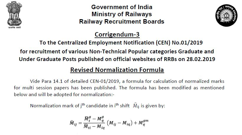 RRB NTPC Normalization Formula 2020-21: Check How Railway Will Calculate NTPC Marks With Revised Formula_50.1